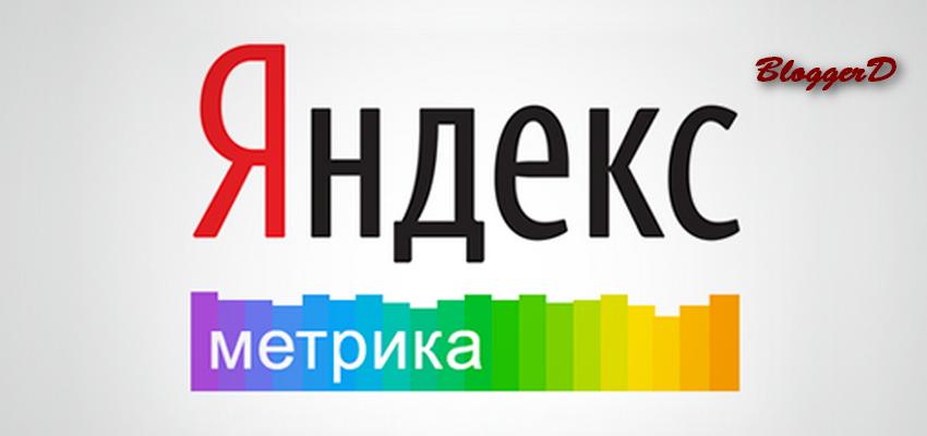 yandex-metrica-tic-pr-page-rank-google