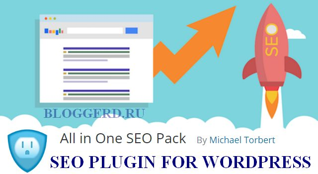 Плагин All in One SEO Pack для SEO оптимизации сайта