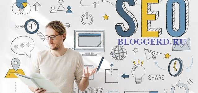 SEO плагины WordPress