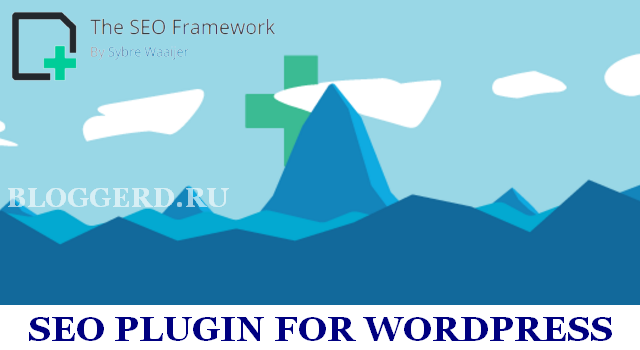 Плагин The SEO Framework