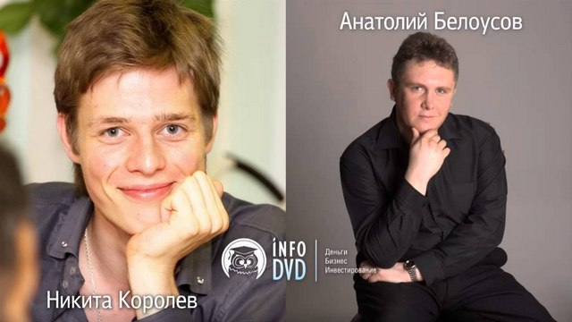 Авторы курса Киберсант - Профессионал